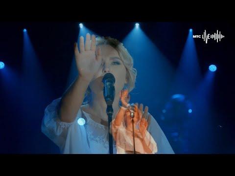 гр.ПЕЛАГЕЯ — Живой концерт (МТС Live 19-04-2020)