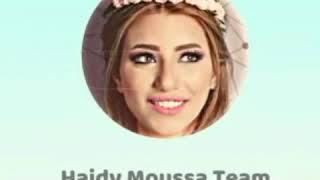 هايدي موسى - أخوات (هايدي - شذى - محمود الليثي - المسلسل الاذاعي كابتن فرشيحة)