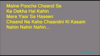 KARAOKE:~Maine Poocha Chaand Se
