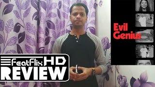 Evil Genius (2018) Netflix Documentary & Crime Tv Series Season 1 Review In Hindi | FeatFlix