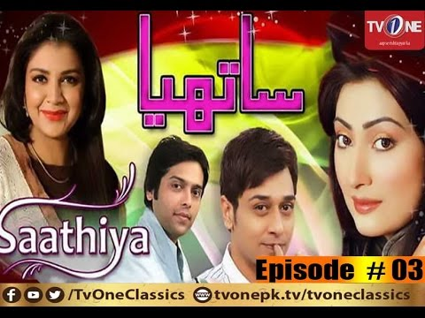 Sathiya | Episode #03 | Full HD | TV One Classics | Romantic  Drama | 2014