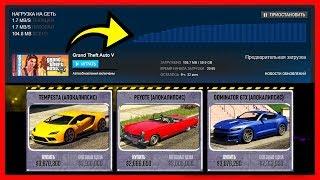 GTA 5 Online: СЕКРЕТНОЕ ОБНОВЛЕНИЕ УЖЕ В ЭТОМ МЕСЯЦЕ! / ЭТО ТО, ЧТО МЫ ЖДАЛИ?
