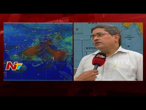 Visakhapatnam Weather Department Duty Officer Face to Face || Weather Report || NTV