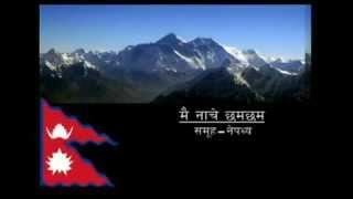Mai Nache Cham Cham - Nepathya.mp4