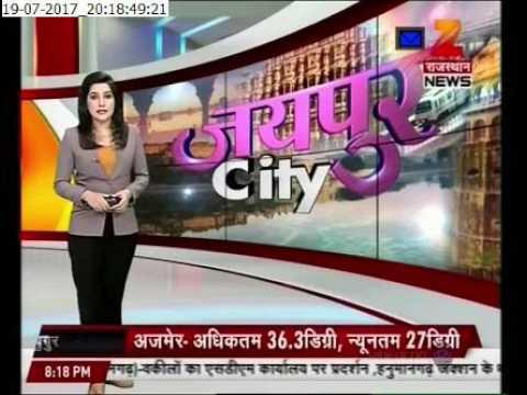 JUNIORUN  JAIPUR 2nd edition  media Buzz ..Zee Tv coverage