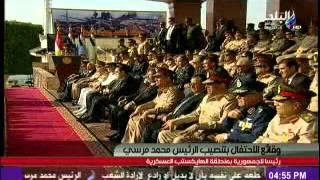 وقائع الاحتفال بتنصيب الدكتور مرسى رئيسا للجمهورية بمنطقة الهايكستب العسكرية