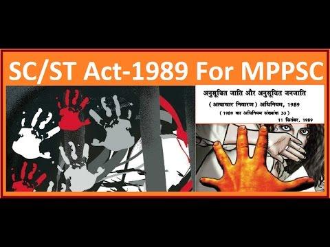 Act 1989 hindi sc pdf st