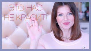 ЧТО СТАРИТ ЖЕНЩИНУ Часть 2 (KatyaWORLD)