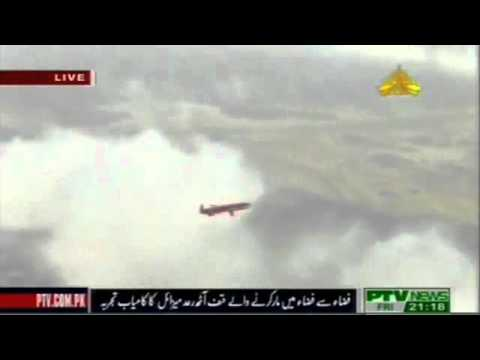Download Pakistan successfully test fires Hatf-8 Ra'ad Air Launched Cruise Missile (ALCM) !!