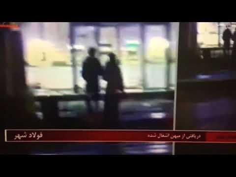 IRAN PROTESTS IN FOOLADSHAHR