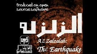 Al Quran: Az Zalzalah - with english audio translation (Sudais & Shuraim)