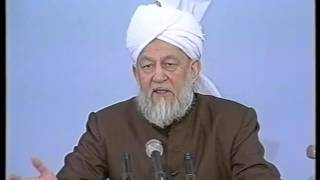 Friday Sermon 6 March 1998