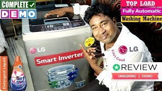 LG Top Load - Fully Automatic Washing Machine | Review & DEMO | How to use in hindi