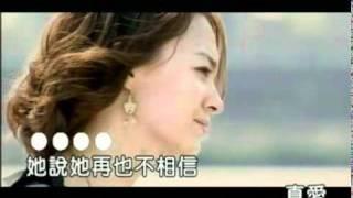 潘瑋柏-我們都怕痛 [KTV]