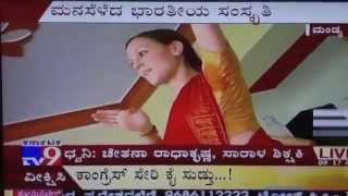 Sarah Sangeetha on TV9
