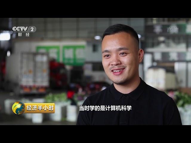 [经济半小时]新加坡留学归来竟做起了海外蔬菜经纪人?| CCTV财经