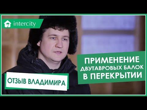 Расчет прочности балки в САПР Компас-3Dиз YouTube · С высокой четкостью · Длительность: 6 мин35 с  · Просмотры: более 14.000 · отправлено: 23.11.2015 · кем отправлено: Alexander Malygin