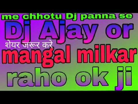 Dj Ajay Etawah || Comptition \// khatanak Reply //|\ Mix