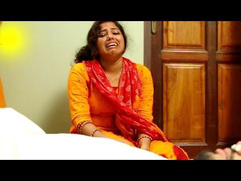 പണികൊടുത്തു സെക്സ് വീഡിയോ കാണിച്ചു - | Super New Malayalam Album