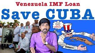 Venezuela IMF Loan | Tamil Pokkisham | Vicky | TP