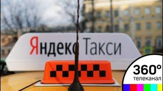 Пострадавшая в ДТП пассажирка требует от Яндекс.Такси 60 млн рублей