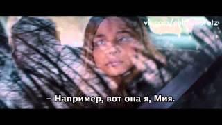 [RUS] Если я останусь / If I Stay — первый трейлер / 2014