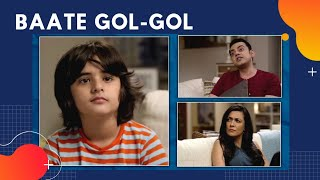 Baate Gol - Gol   Types of Parents   Mind of Malhotra   Amazon Prime   SiR Musiz Official. #shorts