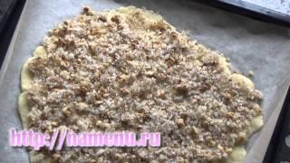 Пахлава, пошаговый рецепт(Пахлава - вкусное восточное блюдо. Мы предлагаем вам фото и видео рецепт. Пошаговый фото-рецепт смотрите..., 2015-04-17T09:58:55.000Z)
