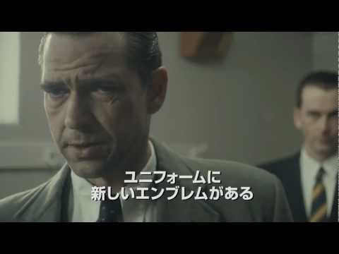 映画『ユナイテッド-ミュンヘンの悲劇-』予告編