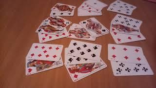 ♦ БУБНОВАЯ ДАМА,  цыганский, гадание онлайн на  игральных  картах,  ближайшее будущее