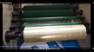 Adhesive Tape Glue Coating Machine