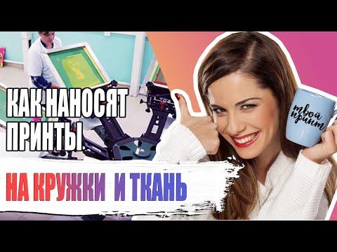 видео: Раскрываем секреты vsemayki.ru!