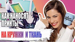 Раскрываем секреты Vsemayki.ru!