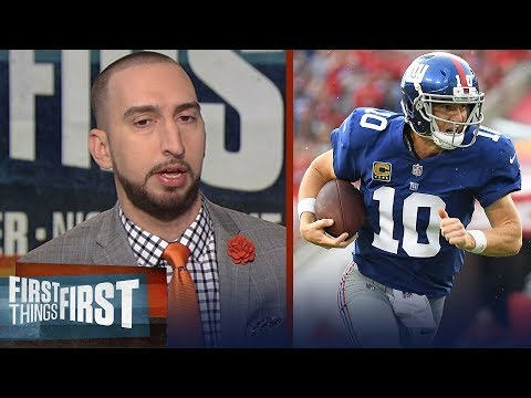 Eli Manning or Davis Webb - Who should the Giants start the rest of the year? | FIRST THINGS FIRST