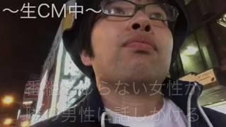 【旅動画】ローカル番組の生放送を見学してきた!! thumbnail