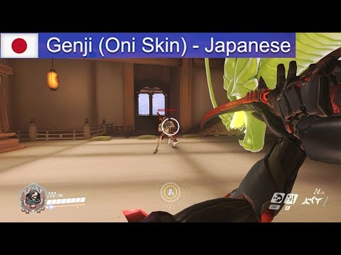 Overwatch Heroes Using Ultimates In Their Native Languages!