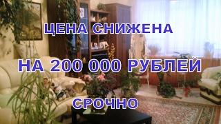 Продам! 1 ком. кв. 40 кв.м. в  г. Новороссийске.(, 2016-08-01T15:57:21.000Z)