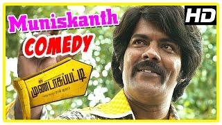 Mundasupatti Movie Scenes | Ramdoss Comedy | Vishnu and Kaali Venkat make fun of Ramdoss | Nandita