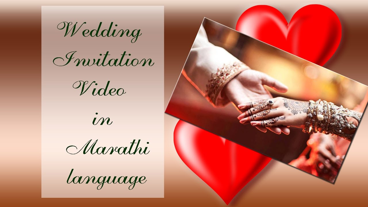 Wedding Invitation Video in Marathi - YouTube