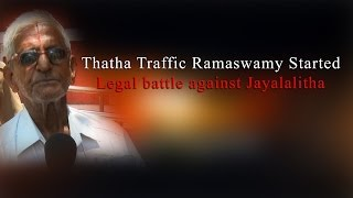 Indian Thatha traffic Ramaswamy started a legal battle against Jayalaliyha -- Red Pix24x7