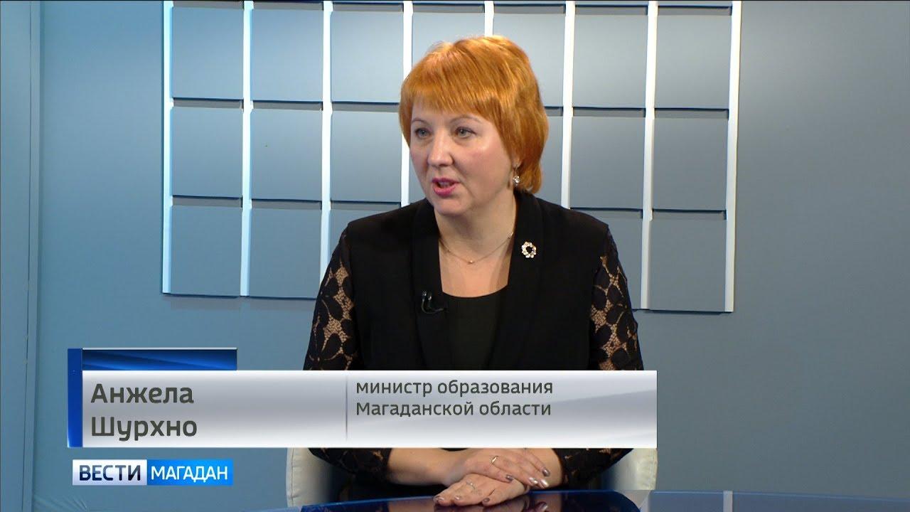 Министр образования о точках роста культурной среды Колымы