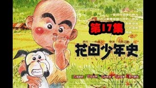 播放期間:2002年10月2日-2003年3月25日制作地区:日本.