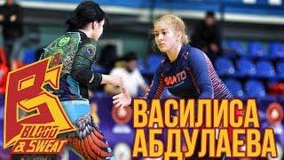 Василиса Абдулаева - Папина дочка. Грэпплинг мотивация