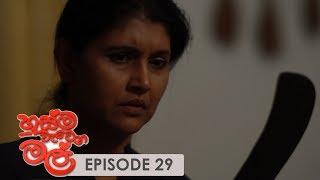 Husma Watena Mal   Episode 29 - (2019-07-14)   ITN Thumbnail
