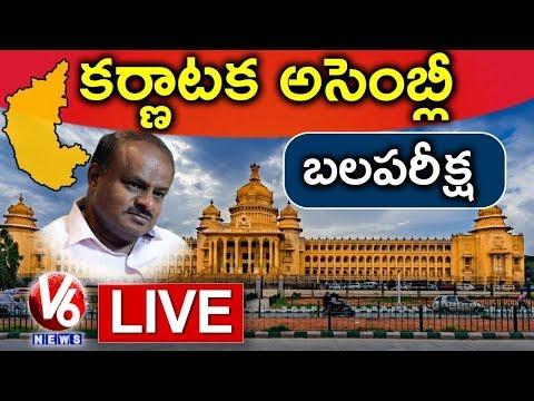 Karnataka Floor Test | CM Kumaraswamy Trust Vote LIVE | JDS Vs BJP | V6 News
