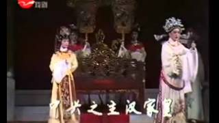 Chinese Yue Opera【经典越剧】金殿拒婚全剧 陈书君主演(约1985年9月)上海版