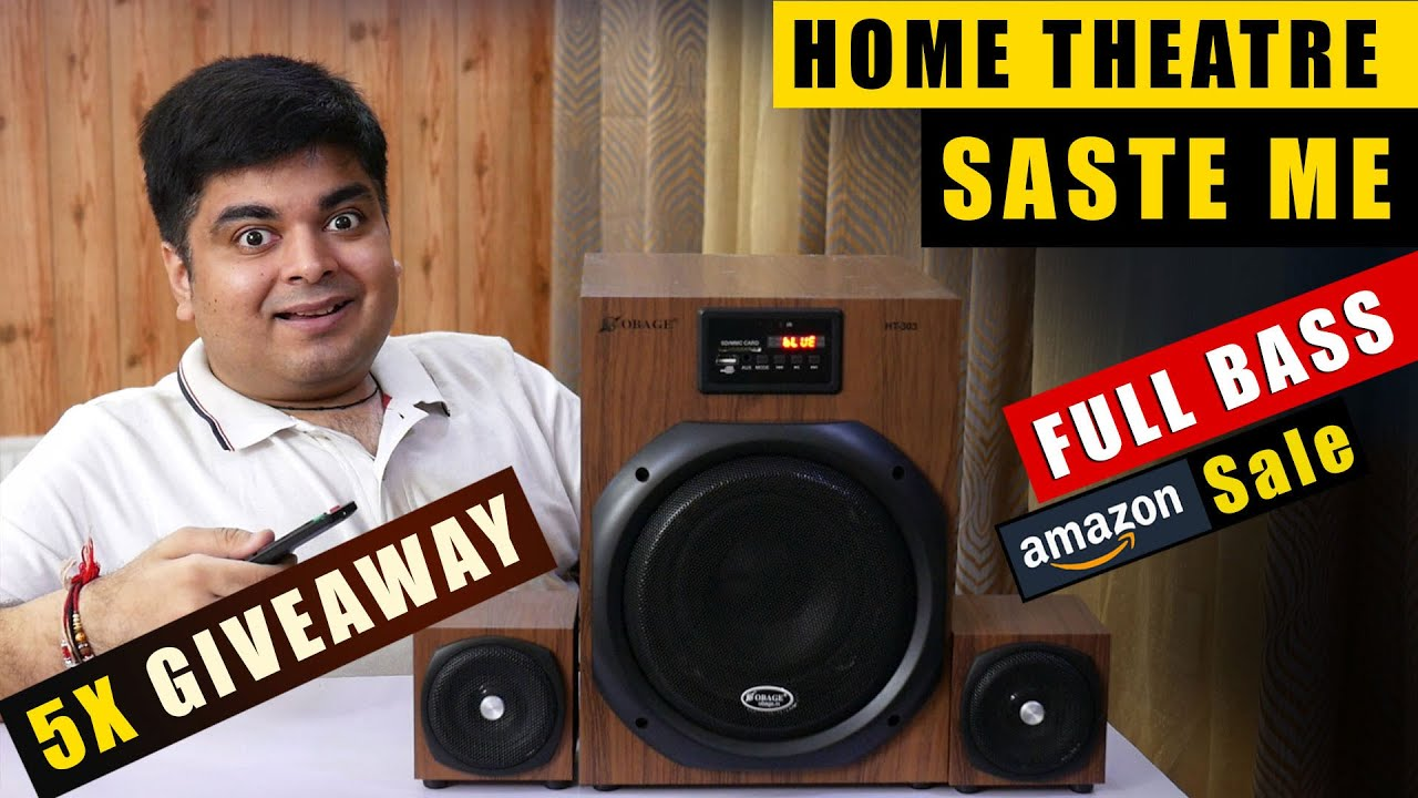 SIRF ₹3800 mein Jabardast BASS | Best Home Theater System | POWER OF INDIA | 5X Giveaway