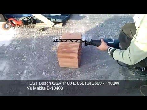 Видео обзор: Сабельная пила BOSCH GSA 1100 E