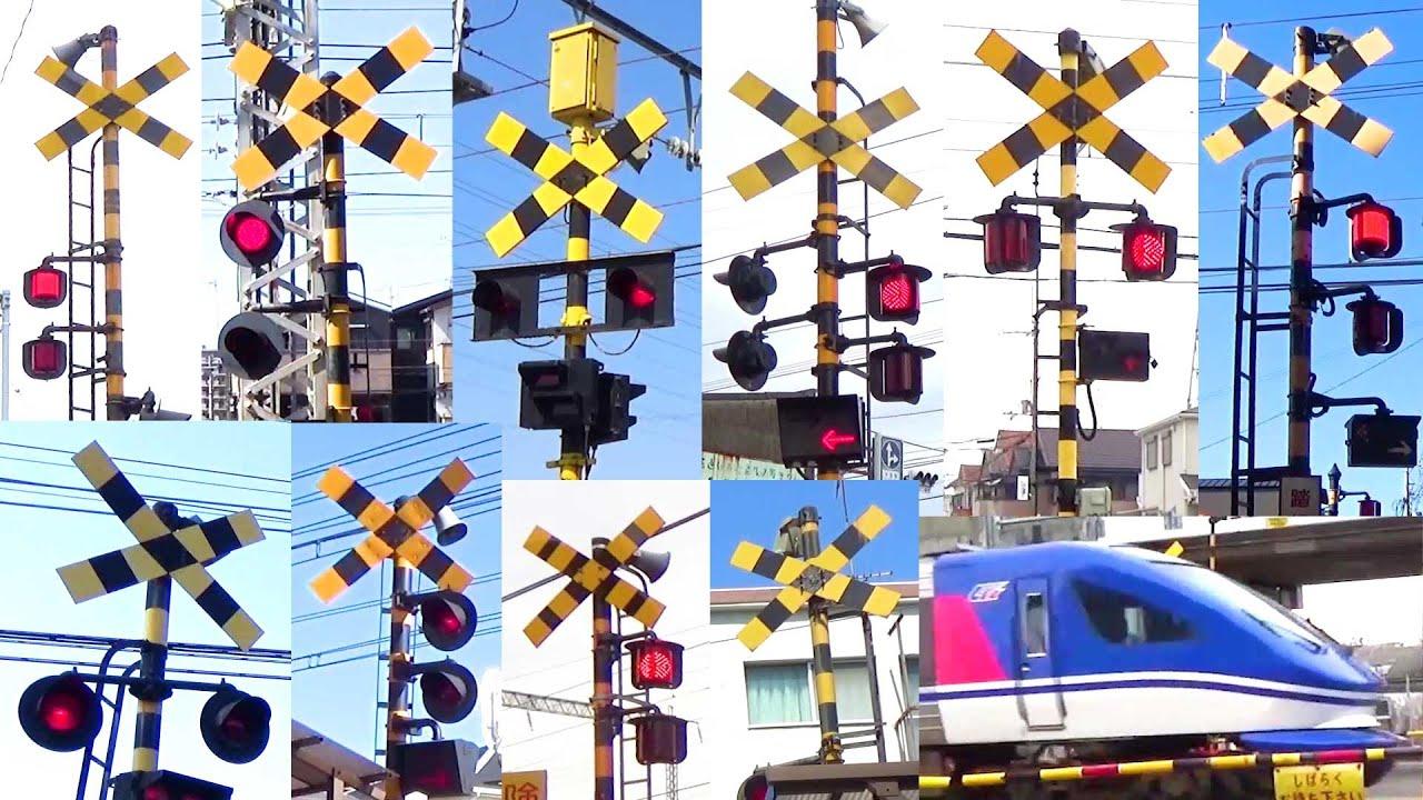 踏切 カンカン 特集 #88   Railroad Crossing in Japan