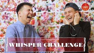 ЛАУЛА - Whisper challenge